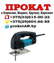 Прокат и аренда лобзика Makita в Борисове,  Жодино,  Крупках,  Березино,