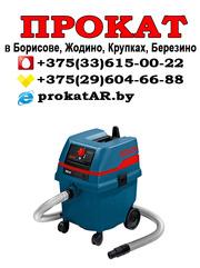 Прокат и аренда промышленного пылесоса в Борисове,  Жодино,  Крупках