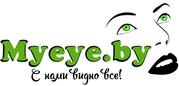 Myeye.by  - интернет-магазин контактных линз в Борисове