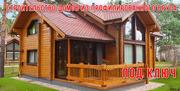 Дачный недорогой Дом и Баню из бруса установим в Борисове
