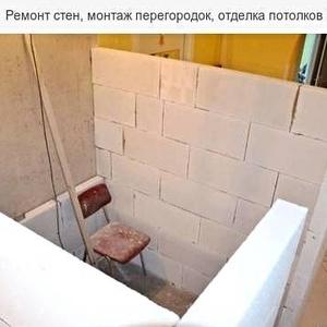 Ремонт стен,  монтаж перегородок,  отделка потолков
