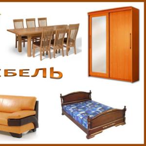 Корпусная мебель под заказ выезд: Борисов и район