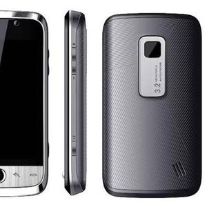 Huawei u 8230