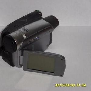Продаётся цифровая видеокамера SONY DCR-HC27