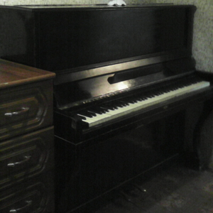Пианино Фортепиано недорого