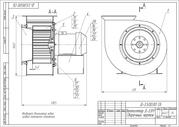 Научу изготавливать промышленные вентиляторы,  дымососы,  циклоны